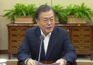 """문 대통령 """"남북 평화경제 땐 단숨에 일본 따라잡는다"""""""
