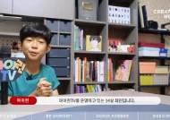 """""""꾸준한 유튜버 되려면 내가 좋아하는 걸 해야"""" 마이린TV 최린"""