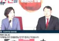 """윤석열 """"최순실 재산 많이 숨긴 듯 한데 접근 어려워"""""""