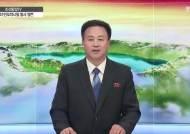 [사진] 북한 신형무기 3종세트