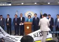 2년전 동지 박지원·정동영·손학규···평화당 쪼개지자 제 살길 나섰다