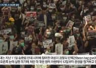 """시위대 재집결 홍콩공항 긴장···中 """"테러리즘"""" 무력진압하나"""