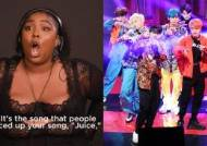 Lizzo Finds Out That She Has A Lot In Common With BTS
