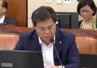 """조국, 부친 빚 12억 중 6원 변제…최종구 """"현행법상 문제없다"""""""