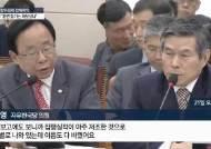 경제보복 뒤에도…지소미아, 일본 요청으로 최소 3번 가동