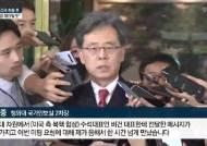"""비건 """"한·미·일 북핵 협력 감사""""…오늘 김현종 만나 지소미아 언급 가능성"""