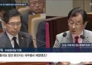 """이낙연 """"조국, 인사청문회 결과 감안해 판단할 것"""""""
