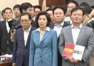 """[속보] 국회 정개특위, 선거제 개정안 의결…한국당 """"날치기"""""""