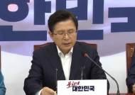 '여당ㆍ조국 vs 검찰'로 차도살인지계 기대하는 야당