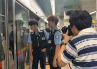 계속되는 숨바꼭질 … 노선 바꾼 지하철 이동상인