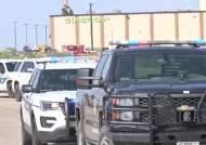 美 텍사스 고속도로서 차 몰며 무차별 총 쐈다…26명 사상