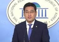 """오신환 """"조국 부인‧동생만 증인 요구…5~6일 개최 제안"""""""