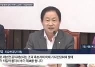 """한국당 """"조국 딸 영어 잘해 1저자? 고교때 4~8등급이었다"""""""