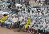 부산대 2차 촛불집회…조국 딸 특혜 준 교수 사과와 진상규명 요구