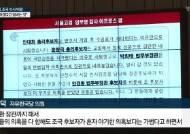 """이낙연 """"檢, 정치 다하겠다 덤벼""""···조국 구하기, 정부도 가세"""