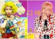 방탄소년단(BTS)과 협업한 래퍼 니키 미나즈, 은퇴 선언