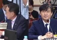 """조국, '버닝썬' 윤 총경과 찍은 사진 해명…""""전체회식 때"""""""