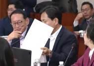 """딸 진단서 자료요청에···""""돼지가 되고"""" 페북 캡처 제출한 조국"""