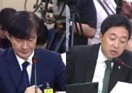"""與·檢 '조국 수사' 프레임 전쟁, 檢 """"개혁저항 아닌 환부제거"""""""