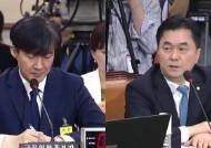 [영상]민주당 김종민 의원, 두 번의 해명과 한 번의 사과