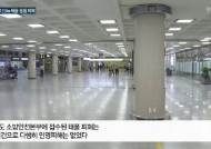 시속 41km 역대급 태풍 '링링'이 훑은 제주, 처참한 잔해들