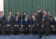 """문 대통령 """"조국 명백한 위법 없다…개혁 위해 임명"""""""