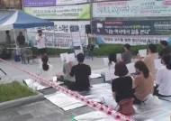 [영상] 부산대에서도 조국사퇴 3차 촛불집회