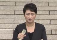 [서소문사진관] 이언주 삭발…조국 임명에 거세지는 야권 반발