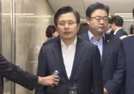 """한국·미래당 """"대통령이 국민과 맞서 싸우겠다는 것"""""""