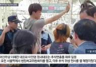 """[현장에서] '임시 의사당' 된 서울역…여야 총출동에 """"여기 말고 국회로"""""""
