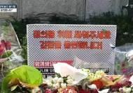 [서소문사진관] 수갑 그리고 정의, 정의, 정의… 조국 수사 검찰에 바라는 것