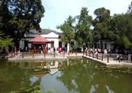 """시진핑, 마오쩌둥 유적지에서 """"항우 전철 밟지않겠다""""고 한 이유는?"""