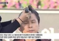 """황교안, 청와대 앞 삭발 """"문 대통령에 경고…조국 내려와라"""""""