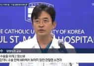 박근혜 3시간 어깨수술···병원비 본인 부담, 보호자는 유영하