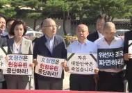 한국당 '1일 1삭발 챌린지'···비아냥 당해도 계속된다, 왜?