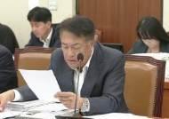 '강경화 영어싸움' 인정한 김현종, SNS에 올린 사과글엔