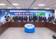 """""""수사팀 압박"""" 비판 後… '피의사실 공표 금지' 조국 수사 이후로"""