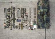전 세계 군인·경찰·소방관의 장비 자랑, '테트리스 챌린지'를 아시나요?