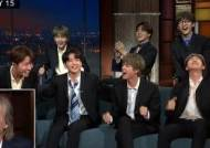 WATCH: Paul McCartney Reacts To BTS Singing 'Hey Jude'