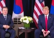 """트럼프 """"김정은 곧 만날 수도…제재 줄이긴 커녕 늘렸다"""""""