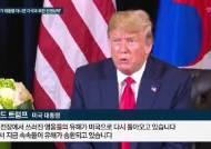북핵엔 원론적 접근, 방위비는 꼼꼼히 짚었다