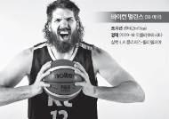 2m대 NBA 출신 2명, KT '양궁농구 시즌2' 연다