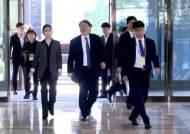 """[사진] 윤석열 """"수사는 절차에 따라 진행"""""""
