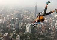 [서소문사진관]생존이 목표인 익스트림의 끝판왕, 421m 고층 타워에서 수직낙하