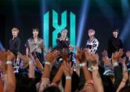 WATCH: MONSTA X Performs At The Ellen Show
