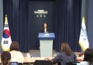 조국 전쟁에 뛰어든 대통령…'文vs檢' 검찰개혁 전선이동