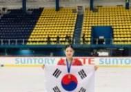 이해인, 김연아 이후 14년 만에 2개 대회 연속 우승