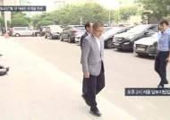 """자진출석 황교안 """"한국당 출두 말라, 검찰은 내 목을 쳐라"""""""