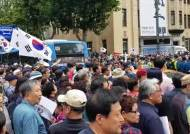 """개천절 광화문 보수 대규모 집회…""""조국 사퇴"""""""