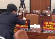 """""""한상혁은 사퇴하라"""", 방통위원장에 고개돌린 한국당"""